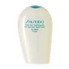 Shiseido After Sun Soothing Gel