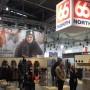 66-north-large