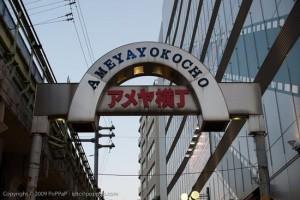 ueno-ameya-yokocho-ameyoko